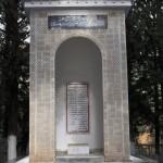 Auberge Ain Boussadia
