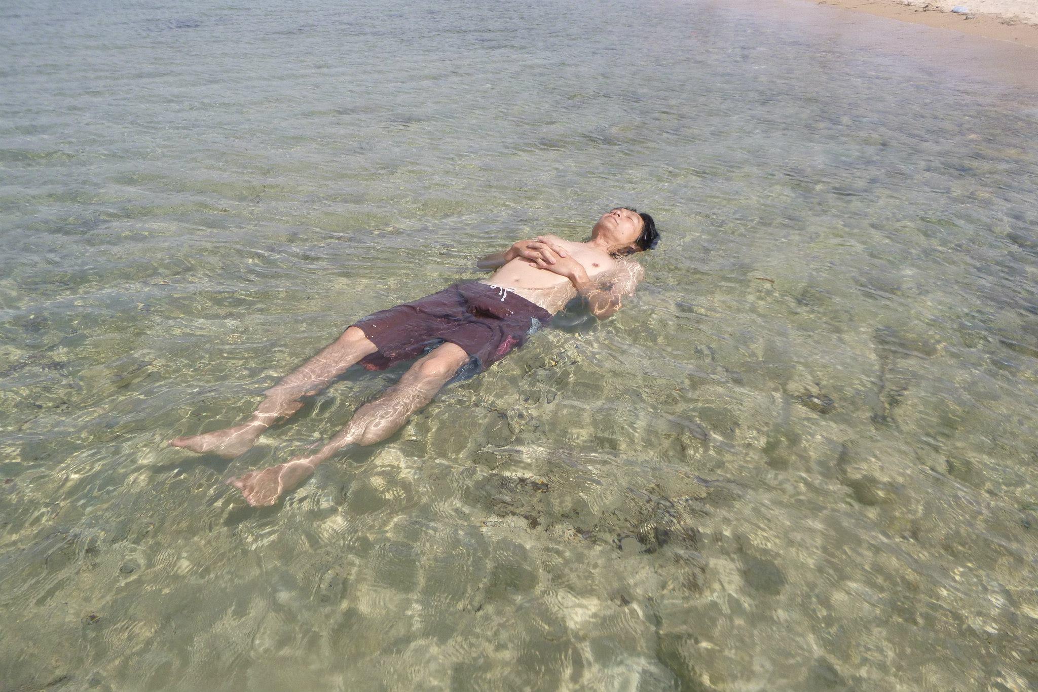 Japonais plage port au prince tunisie