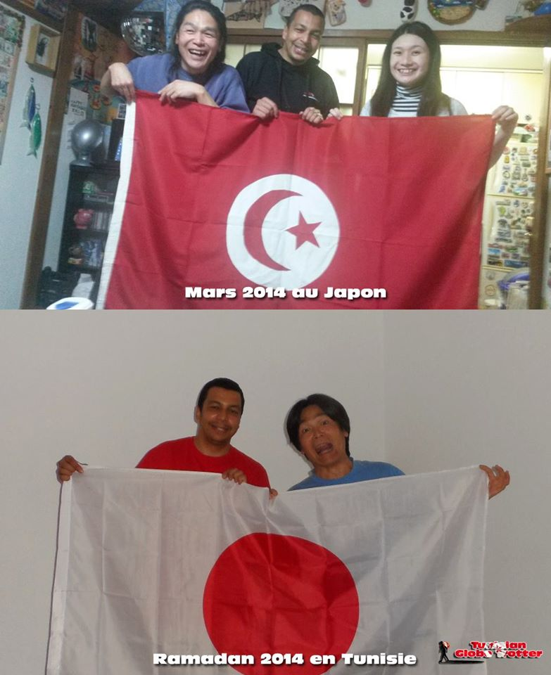 voyage japonais tunisie