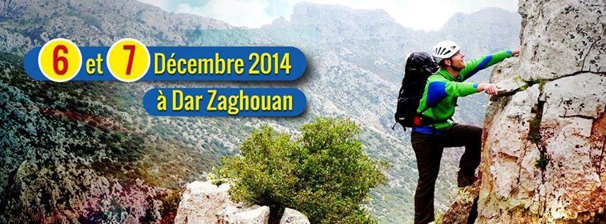 première édition du film de montagne de Zaghouan