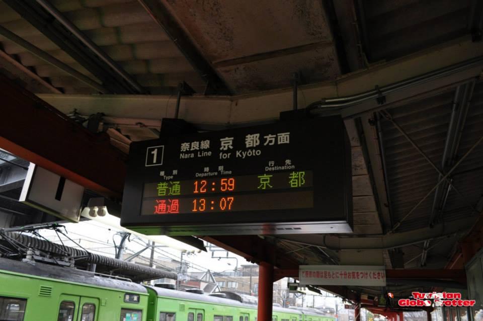 NAra Line Kyoto